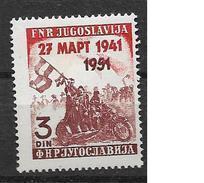 1951 MNH Joegoslavië, Postfris** - 1945-1992 République Fédérative Populaire De Yougoslavie