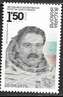 BULGARIA, 2019, MNH, SPACE, ASTRONAUTS, GEORGI IVANOV,1v - Europe