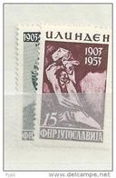 1953 MNH Joegoslavië,, Postfris - 1945-1992 Socialistische Federale Republiek Joegoslavië