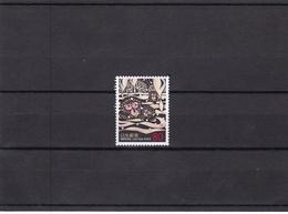 Japon Nº 2670 - 1989-... Emperador Akihito (Era Heisei)