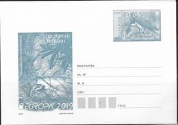 BULGARIA, 2019, MINT POSTAL STATIONERY, PREPAID ENVELOPE, EUROPA, BIRDS - 2019