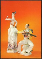C5970 - TOP Porzellan - VEB Porzellan Manufaktur Meißen - Motivkarte - Reichenbach - Cartes Postales
