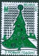 BELARUS  # 933  -  CHRISTMAS TREE  -  2012 - Belarus