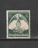 DR - TIMBRE POSTE - 1935 - MI : 586X  - NEUF** - VOIR DESCRIPTIF - 2 SCANS - Allemagne