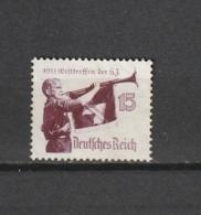 DR - TIMBRE POSTE - 1935 - MI : 585  - NEUF(*) - VOIR DESCRIPTIF - Allemagne