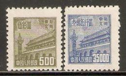 Northeast China 1950 Mi# 162, 170 (*) Mint No Gum, Hinged - Short Set - Gate Of Heavenly Peace - China Del Nordeste 1946-48
