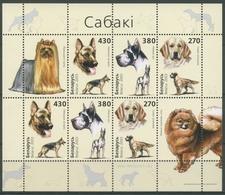 Weißrussland 2003 Hunde Dogge Schäferhund Block 37 Postfrisch (C28371) - Belarus