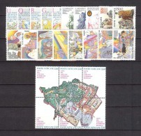 1986 VATICANO -  Annata Completa  MNH-VF ** - Annate Complete