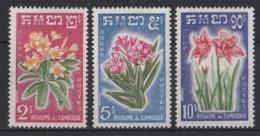 1961 Cambogia Fiori Blumen Flowers Fleurs MNH** Fio225 - Flora