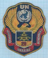 UKRAINE/ Patch Abzeichen Parche Ecusson / Peacekeeping Forces UN. 20 Helicopter Detachment 1990s - Scudetti In Tela