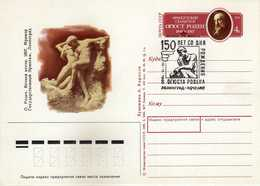 Russia & USSR - Stamped Stationery 1990 - Auguste Rodin,French Sculptor,France - 1980-91
