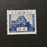 ◆◆◆ Japón 1926  Scenery Series First Issue, Flat Plate I  10Sen  22.5X18.4  NEW - Unused Stamps