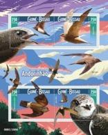 Guinea Bissau 2015 Fauna Birds Swifts - Guinea-Bissau