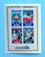 Bangladesh 1978  1 S\s 25 Anniversary Of The Queens Elizabeth II Coronation  MNH ( ** ) - Bangladesh