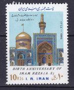 Iran 1986 Mi. 2173 Geburtstag Birthday Of Imam Resa (766-818) MNH** - Iran
