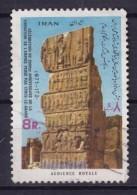 Iran 19781Mi. 1508  8 R Persisches Reich Kyros Den Grossen Archämenidenzeit Kaiserliche Audienz Steinrelief - Iran