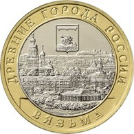 Russia, 2019 10  Rbl Rubles Bi-metallic Vyazma, Smolensk Region - Rusland