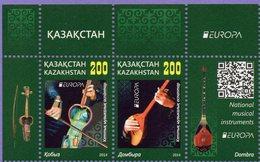 Kazakhstan 2015  (2014).  Europa. Europe-CEPT. National Musical Instruments. Mi.# 880-881Zd MNH** - Kasachstan