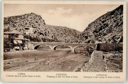 52963982 - Jounieh - Lebanon