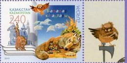 Kazakhstan 2010. Europa. Children's Books. MNH** - Kasachstan