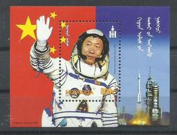 MONGOLIA YVERT  H/B 304    MNH  ** - Mongolia