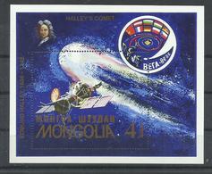 MONGOLIA YVERT  H/B  116   MNH  ** - Mongolia