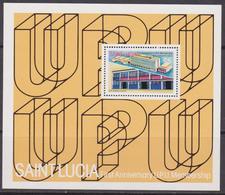 St. Lucia UPU Set MNH - UPU (Union Postale Universelle)