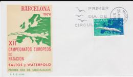 Spain FDC 1970 Waterpolo Barcelona European Championship   (T1-15) - Wasserball