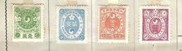 Corée ( Empire  ) 1900- 1905  Cat Yt N° 17, 19, 20, 21 N* MLH - Corée (...-1945)