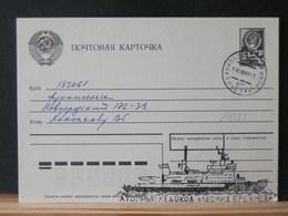 A9323   CP   RUSSE  PIQUAGE PRIVE - 1923-1991 URSS