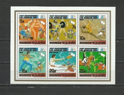 GUINEA  1983  Olympics Olympic Games Los Angeles 1984  Sheetlet  Perf. Rare! - Ete 1984: Los Angeles