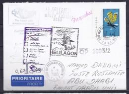 TP N°3149  SUR LETTRE DES TAAF/2003/POSTEE A BORD DU MARION DUFRESNE POUR LES EMIRATS ARABES UNIS - Storia Postale