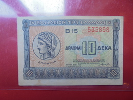 GRECE 10 DRACHME 1940 CIRCULER-BELLE QUALITE (B.2) - Griekenland