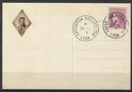 1946 - OBLITERATION TEMPORAIRE (SONDERSTEMPEL) - EXPOSITION PHILATELIQUE DE LYON - Marcophilie (Lettres)