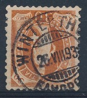 "HELVETIA - Mi Nr 60 C - Cachet ""WINTERTHUR"" - (ref. 1368) - 1882-1906 Armoiries, Helvetia Debout & UPU"
