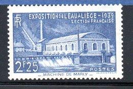 N 430 / 2 Francs 25 Outremer  / NEUF Avec Trace De Charnière /  Côte 13 € - Ungebraucht