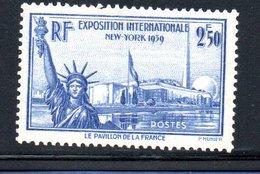 N 430 / 2 Francs 50 Outremer  / NEUF ** /  Côte 35 € - Frankreich