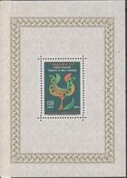 Turchia Turkey - Ankara 70'  Sheet MNH - 1921-... Repubblica