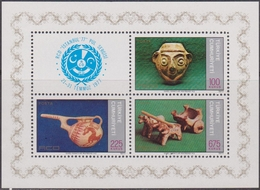 Turchia Turkey - Istambul 77' Sheet MNH - 1921-... Repubblica