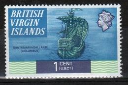 British Virgin Islands 1970 Queen Elizabeth Single 1 Cent  Stamp From The Definitive Set. - British Virgin Islands