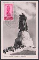 Berlin Treptow Tag Der Befreiung Sowjetisches Ehrenmal, Maxkarte 27.12.56, SoSt. Berlin-Pankow Tag Der Menschenrechte W8 - [6] République Démocratique