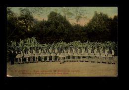 C1350 GREECE - ATHÈNES ATHENS ATHENAI - DANSE DES SOLDATS DE LA GARDE ROYAL SOLDIER'S DANCE OF THE ROYAL GUARD - Grecia