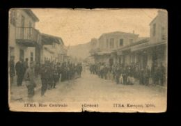 C1349 GREECE - ITÉA - RUE CENTRALE CENTRAL STREET ANIMATED ANIMATION PEOPLE HOTEL SOLDIERS - Grecia