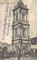 Libya - TRIPOLI - The Tasha Clock Tower - SEE POSTMARKS. - Libia