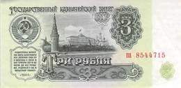 3 Rubel Rußland 1961 AU/EF (II) - Russland