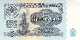 5 Rubel Rußland 1961 AU/EF (II) - Russland