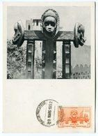 RC 12844 AOF AFRIQUE OCCIDENTALE 1952 CARTE IONYL PUBLICITÉ ADRESSÉE AUX MEDECINS - Brieven En Documenten