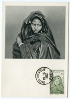 RC 12845 AOF AFRIQUE OCCIDENTALE 1952 CARTE IONYL PUBLICITÉ ADRESSÉE AUX MEDECINS - Brieven En Documenten