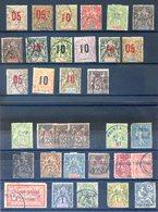 Colonies Françaises - Lot De + 30 Classiques Dont Gabon, Dahomey, Liban Etc. - (C002) - Collections