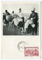 RC 12851 AOF AFRIQUE OCCIDENTALE 1952 CARTE IONYL PUBLICITÉ ADRESSÉE AUX MEDECINS - Brieven En Documenten